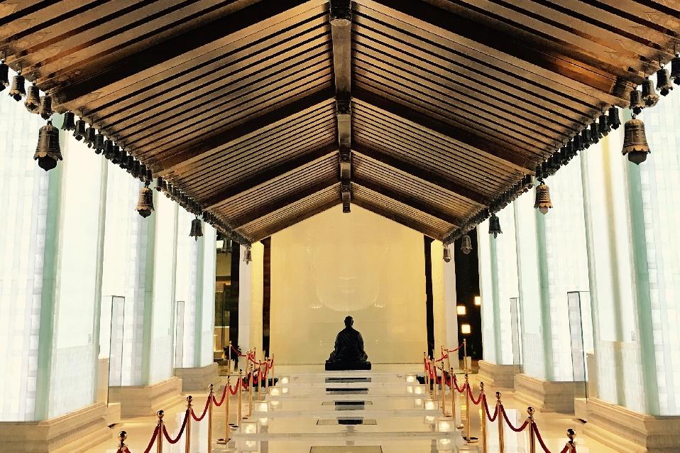 Prajna Paramita Sutra - 11:00A.M.