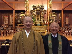 東本願寺會議