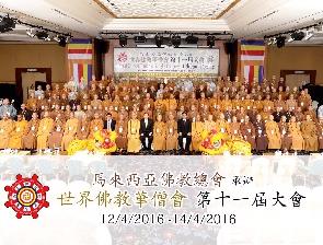 World Chinese Shanga Council Meeting