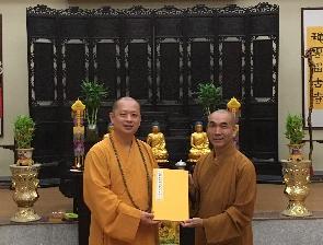 Chen Tien Temple