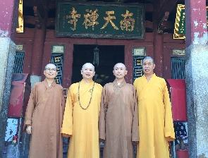 Nian Tien Temple