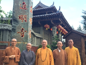 Jin Ming Temple