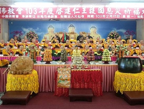 Chinese Buddhist Association Annual Ceremony