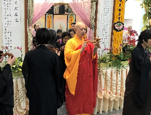 Annual Kuang Teh Temple Surangama Ceremony
