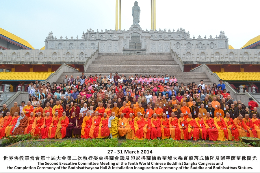 World Chinese Sangha Congress Committee Meeting