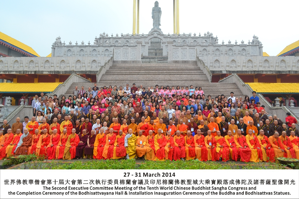 World Chinese Buddhist Sangha Congress Committee Meeting