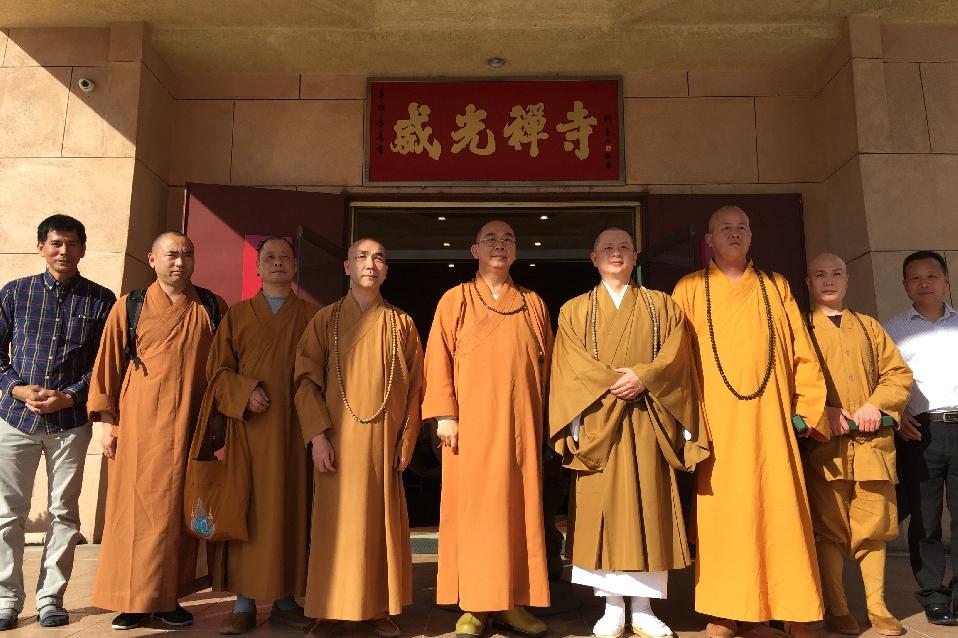 WT Visit Various Abbots