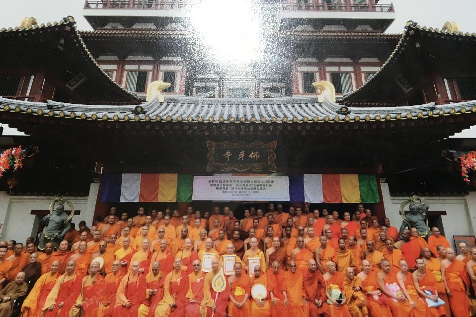 Singapore Buddha Relic Temple