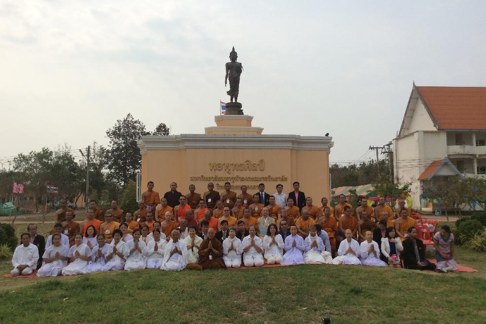 Udontani Meditation Conference