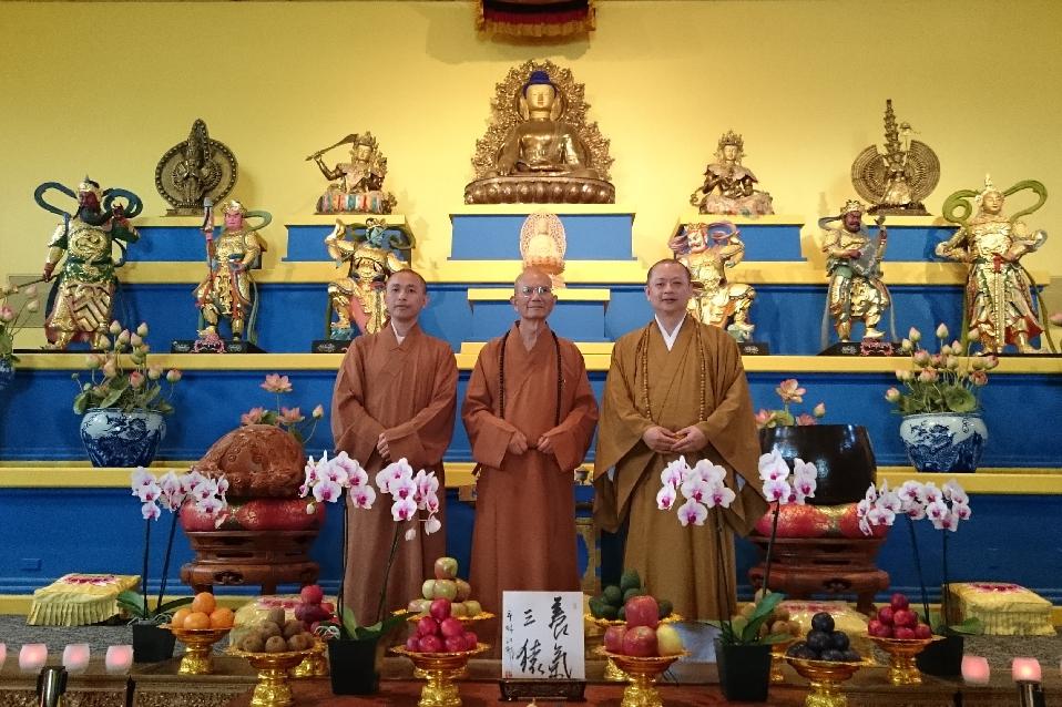 南少林寺住持來訪